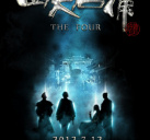 http://image11.m1905.cn/uploadfile/2012/0522/20120522100233745.jpg