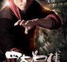 http://image11.m1905.cn/uploadfile/2012/0522/20120522100233904.jpg
