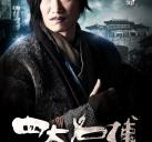http://image11.m1905.cn/uploadfile/2012/0522/20120522100241144.jpg
