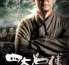 http://image11.m1905.cn/uploadfile/2012/0522/20120522100241620.jpg