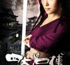 http://image11.m1905.cn/uploadfile/2012/0522/20120522100241909.jpg