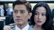 人物专访:郭富城遭遇情感危机 糟糠之妻难舍弃