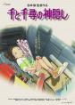 http://image11.m1905.cn/uploadfile/2012/0527/20120527014347319.jpg