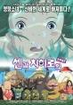 http://image11.m1905.cn/uploadfile/2012/0527/20120527014349890.jpg