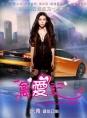 http://image11.m1905.cn/uploadfile/2012/0528/20120528100806358.jpg