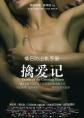 http://image11.m1905.cn/uploadfile/2012/0531/20120531103742489.jpg