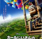 http://image11.m1905.cn/uploadfile/2012/0601/20120601050814804.jpg