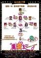 http://image11.m1905.cn/uploadfile/2012/0605/20120605115235940.jpg
