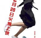 http://image11.m1905.cn/uploadfile/2012/0611/20120611012934712.jpg