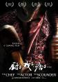 http://image11.m1905.cn/uploadfile/2012/0612/20120612114255959.jpg