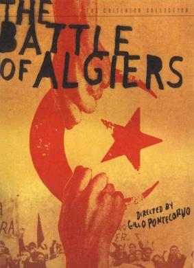 阿尔及尔之战