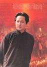 王霙-毛泽东在一九二五