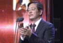 上海国际电影节主席屠光绍致辞 喜迎各国贵宾