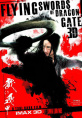 http://image11.m1905.cn/uploadfile/2012/0620/20120620014419260.jpg