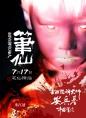 http://image11.m1905.cn/uploadfile/2012/0620/20120620042730467.jpg