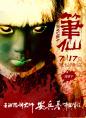http://image11.m1905.cn/uploadfile/2012/0620/20120620042733898.jpg