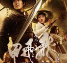 http://image11.m1905.cn/uploadfile/2012/0620/20120620014418364.jpg