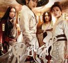 http://image11.m1905.cn/uploadfile/2012/0620/20120620014419259.jpg