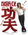 http://image11.m1905.cn/uploadfile/2012/0622/20120622103750123.jpg