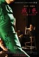 http://image11.m1905.cn/uploadfile/2012/0625/20120625085202479.jpg