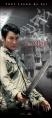 http://image11.m1905.cn/uploadfile/2012/0627/20120627021917405.jpg