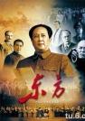 孙维民-东方