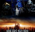http://image11.m1905.cn/uploadfile/2012/0627/20120627024805556.jpg