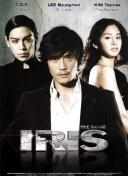 IRIS电影版