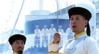 """181期:""""爱说""""《甲午大海战》 再现英雄邓世昌"""
