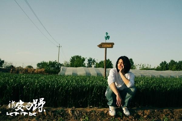 侠岚风中奇缘歌曲曲谱-◆看点:北京、上海、广州这三个国际化大都市承载了无数中国年轻一