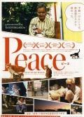 完全和平手册