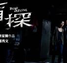 http://image11.m1905.cn/uploadfile/2012/0702/20120702031856929.jpg
