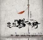 http://image11.m1905.cn/uploadfile/2012/0702/20120702113035143.jpg