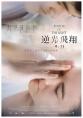 http://image11.m1905.cn/uploadfile/2012/0704/20120704053038314.jpg