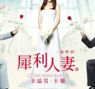 http://image11.m1905.cn/uploadfile/2012/0704/20120704015941633.jpg