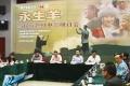 哈萨克民风一览无余 《永生羊》在京举行研讨会