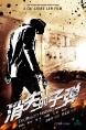 http://image11.m1905.cn/uploadfile/2012/0706/20120706112449824.jpg