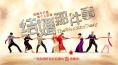 http://image11.m1905.cn/uploadfile/2012/0709/20120709091303562.jpg