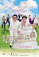 http://image11.m1905.cn/uploadfile/2012/0709/20120709091307782.jpg