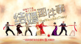 http://image11.m1905.cn/uploadfile/2012/0709/20120709091308426.jpg
