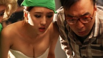 彭浩翔《低俗喜剧》先行预告 恶搞演艺圈惊人内幕