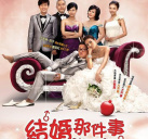 http://image11.m1905.cn/uploadfile/2012/0709/20120709091308843.jpg