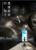 民主青年进行曲-北京pk10app 用免费送礼为噱头专