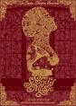 http://image11.m1905.cn/uploadfile/2012/0712/20120712045835897.jpg