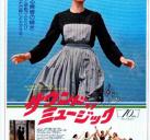 http://image11.m1905.cn/uploadfile/2012/0712/20120712045834275.jpg