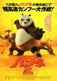 http://image11.m1905.cn/uploadfile/2012/0717/20120717020328484.jpg