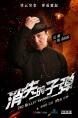 http://image11.m1905.cn/uploadfile/2012/0718/20120718084846961.jpg