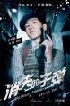 http://image11.m1905.cn/uploadfile/2012/0718/20120718084847336.jpg