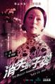 http://image11.m1905.cn/uploadfile/2012/0718/20120718084847417.jpg