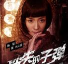 http://image11.m1905.cn/uploadfile/2012/0718/20120718084846738.jpg